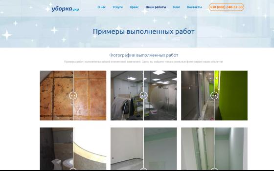joxi_screenshot_1571048114308